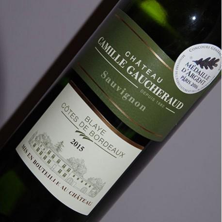 Château Camille Gaucheraud 2015 Blaye Blanc Sauvignon